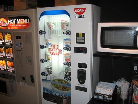 vendingmachine04