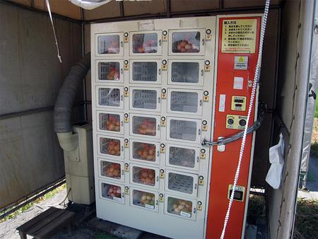 vendingmachine05