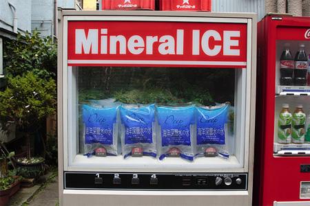 vendingmachine08
