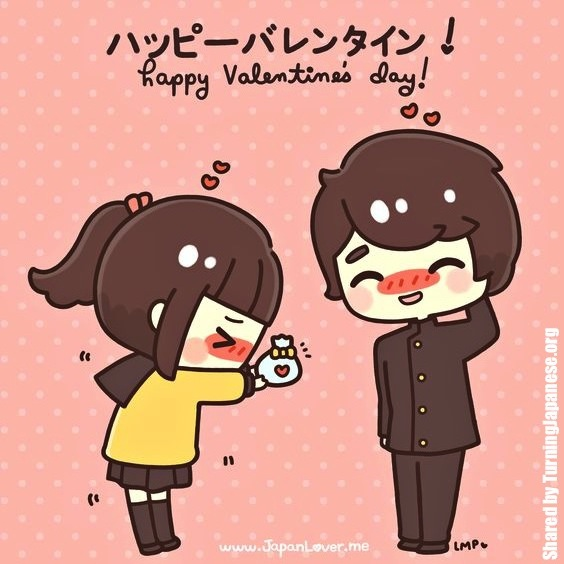 Japan valentine picture kawaii.jpg